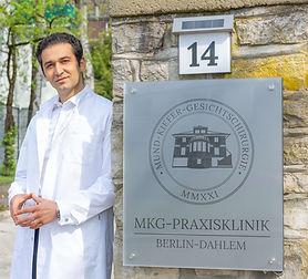 Dr. Schwartzmann 1.jpg