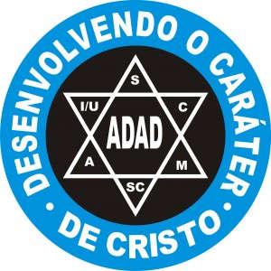 ADAD_2-300x300.jpg