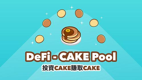 CAKE Pool