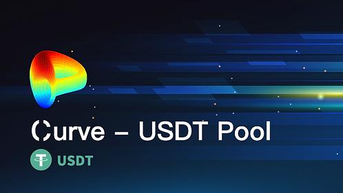Curve - USDT Pool