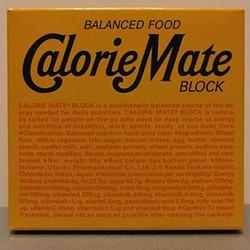 Calorie Mate.jpeg