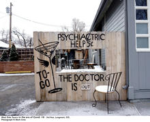 Doctor is out 205 - Copy.jpg