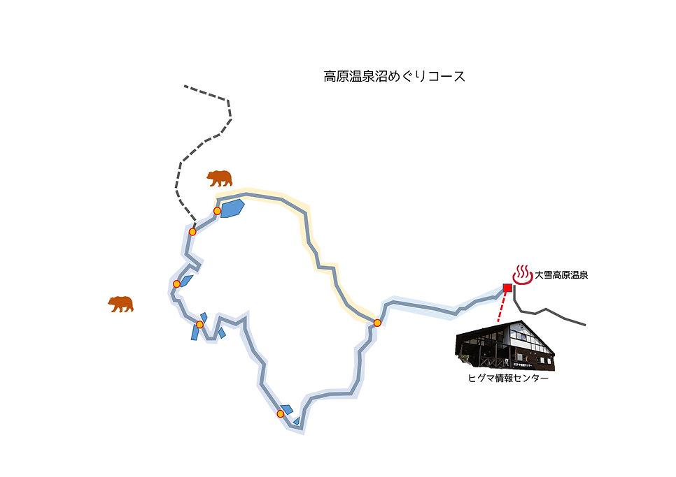 繧ウ繝シ繧ケ譯亥・蝗ウ-1.jpg