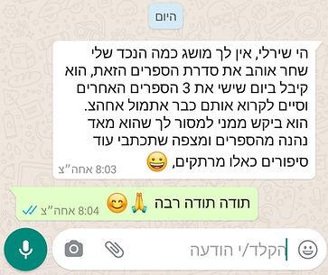 WhatsApp Image 2020-11-30 at 8.28.41 PM.