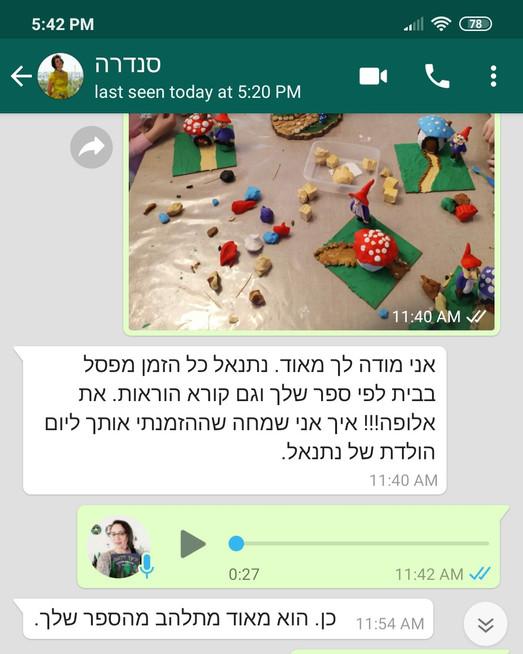 Screenshot_2020-04-26-17-42-14-737_com_e