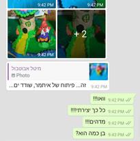 Screenshot_2020-04-26-17-47-23-954_com.w