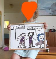גילגמש ילדים מציירים 2.jpg