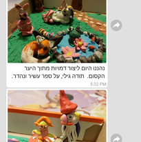 Screenshot_2020-04-26-17-52-09-107_com_e