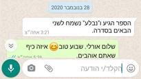 WhatsApp Image 2020-11-30 at 8.27.23 PM.