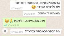 WhatsApp Image 2020-11-30 at 8.28.05 PM.