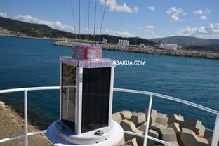 Solar LED Marine Beacon