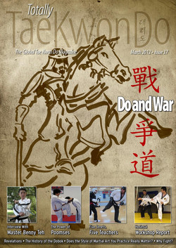 Issue_37_Cover