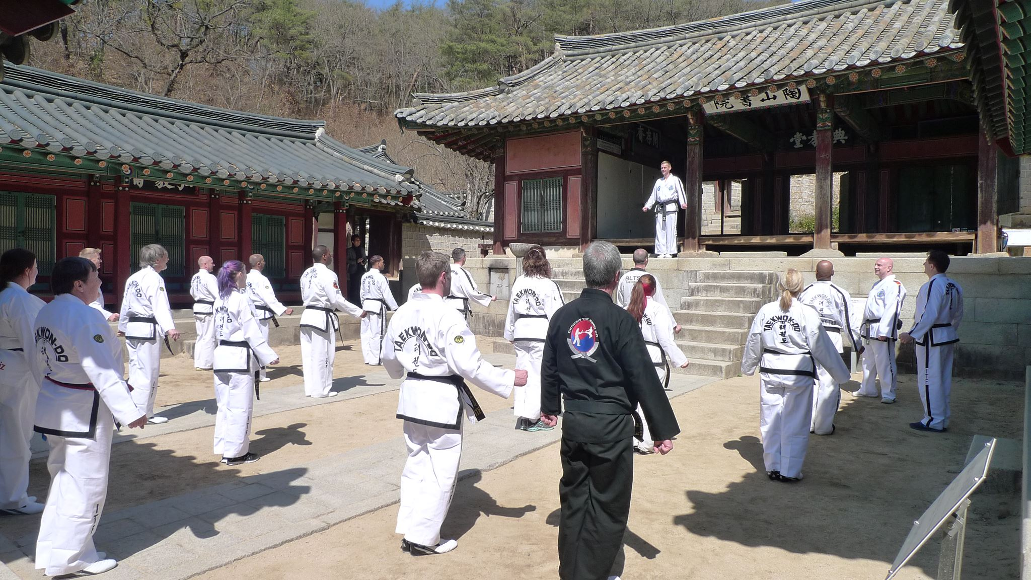 Teaching at Dosanseowon