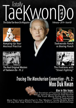 Issue_60_Cover