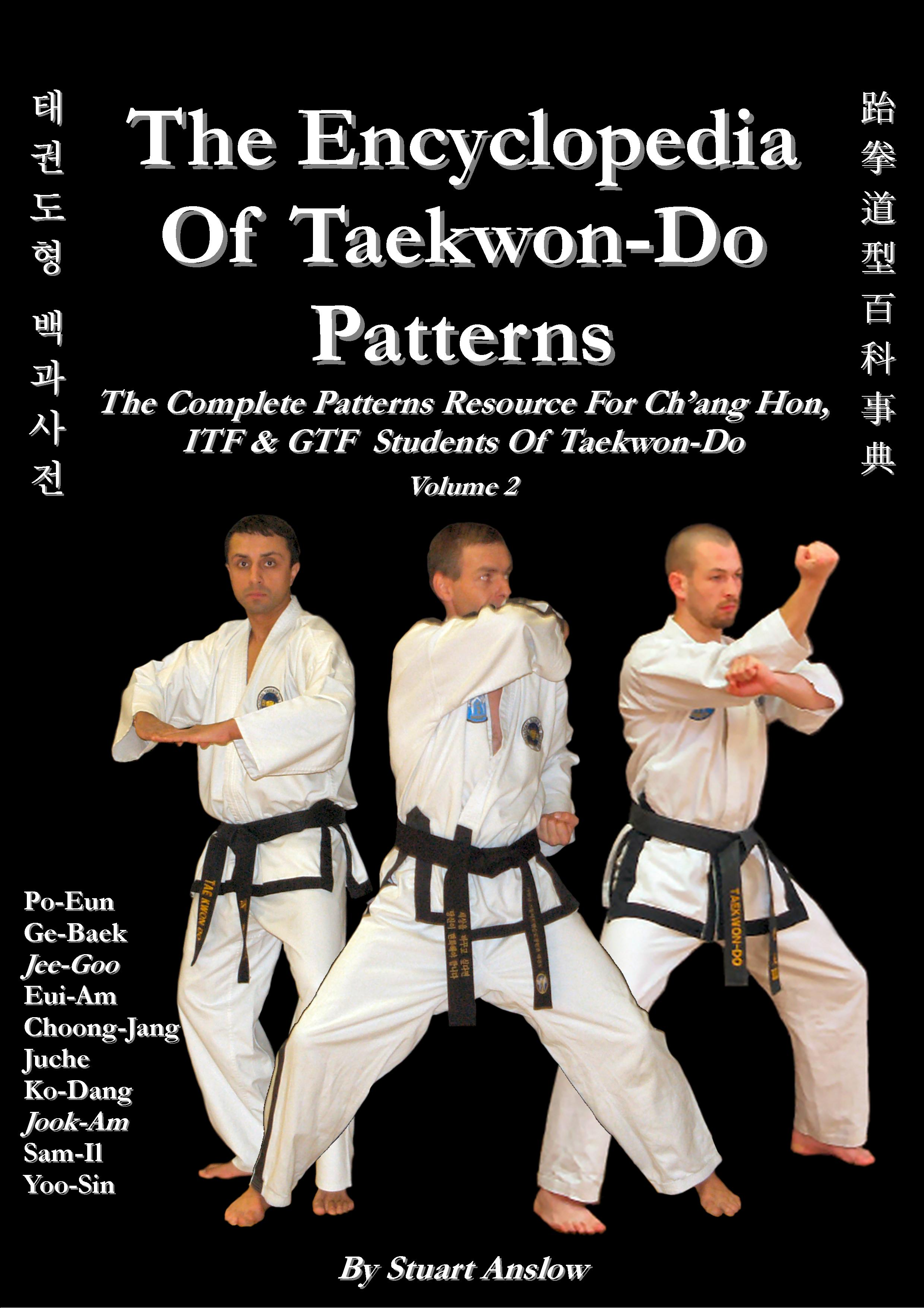 The Encyclopedia of TKD Patterns, V2