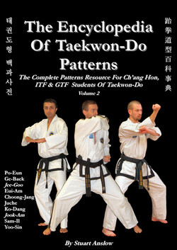 The Encyclopedia of TKD Patterns, V2