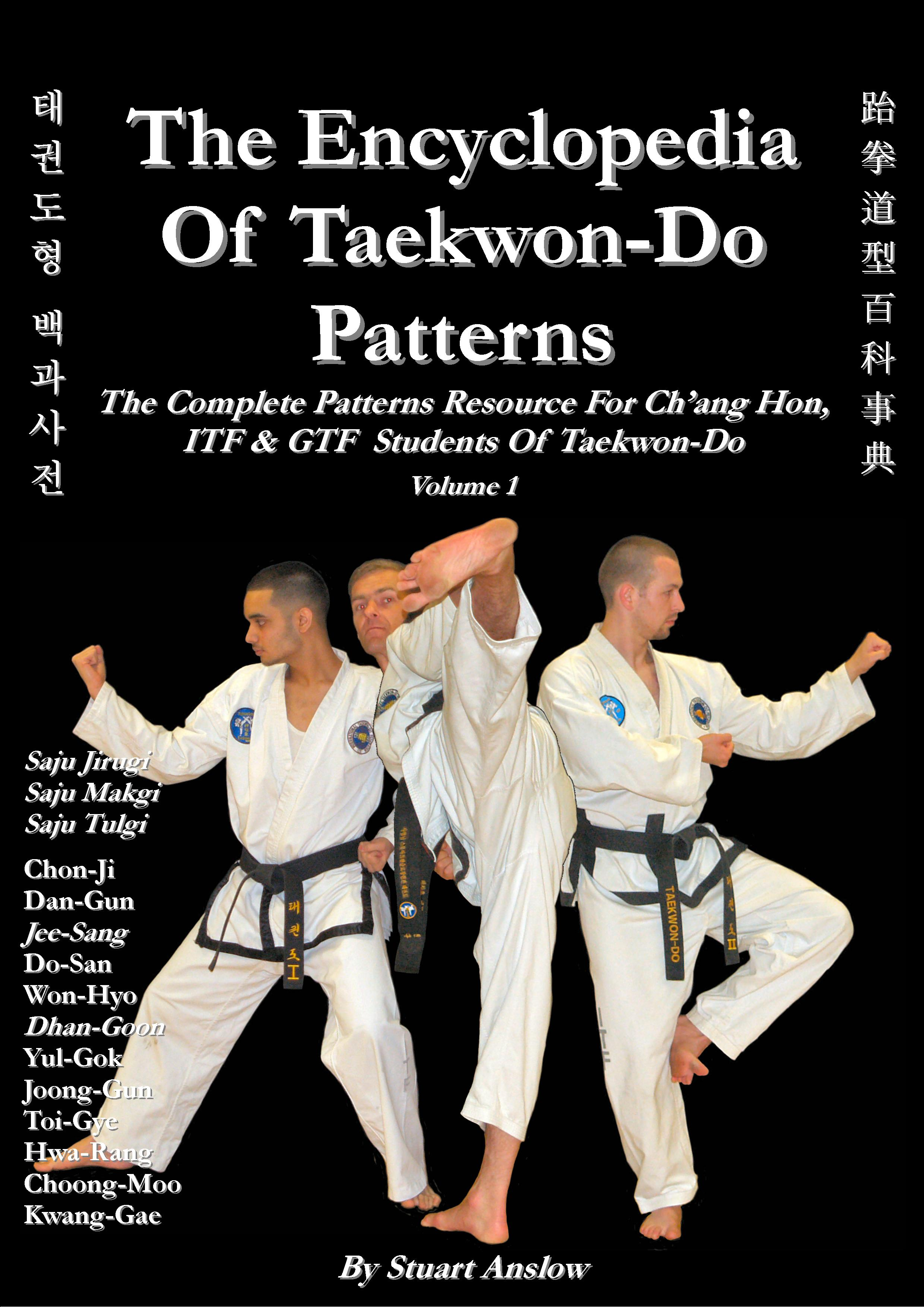 The Encyclopedia of TKD Patterns, V1