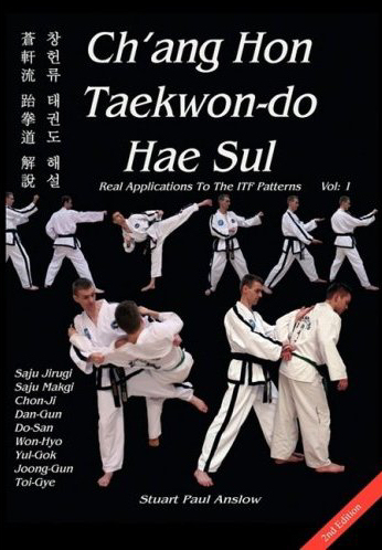 Ch'ang Hon Taekwon-do Hae Sul, Vol 1