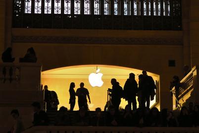 New York City - Apple Store