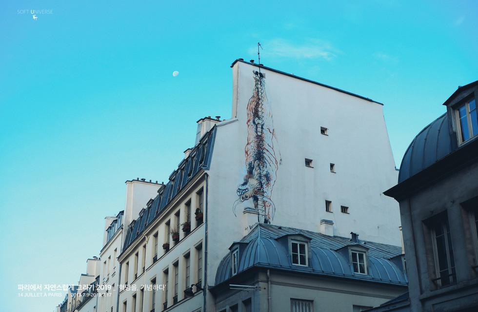 파리에서 자연스럽게 그리기 _ 가로 포스터 _ 07.jpg
