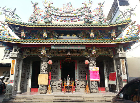 Mazu and Her Temples (part 2)
