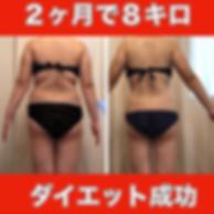 スクリーンショット 2019-09-06 12.55.47.png