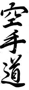 Kanji Karate