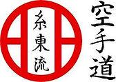 Symbole du Shito Ryu