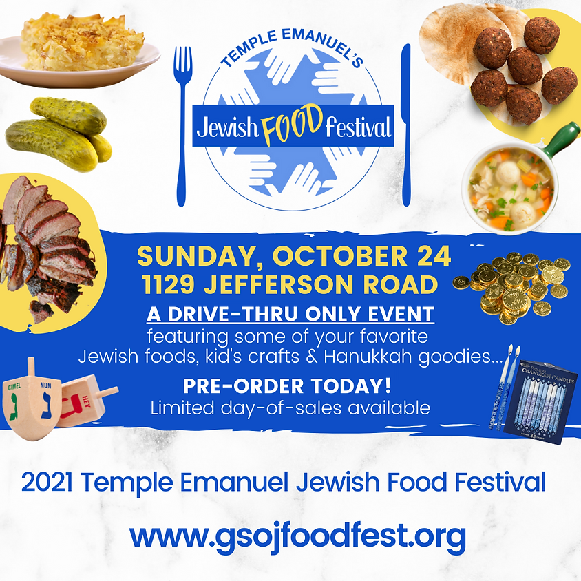 Temple Emanuel's Jewish Food Festival