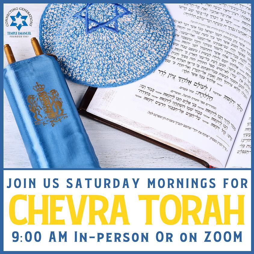 Chevra Torah (06/26/21)