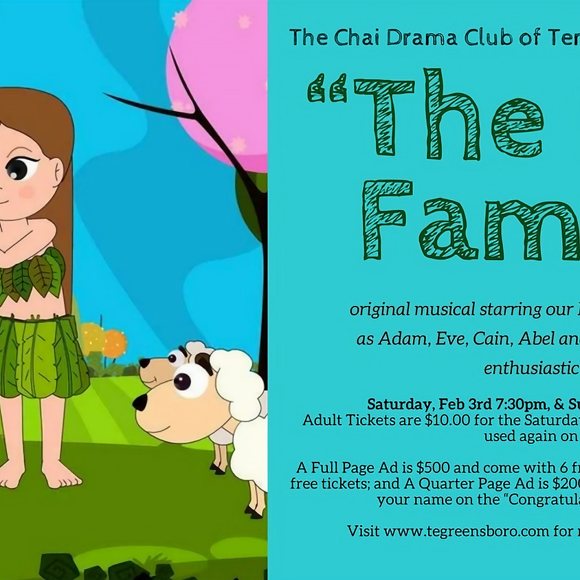 """Chai Play Presents: """"The First Family"""""""