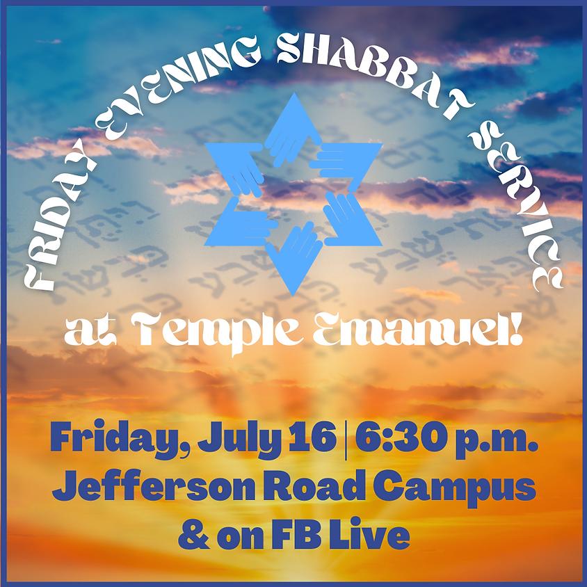 Friday Shabbat Service  (07/16/21)