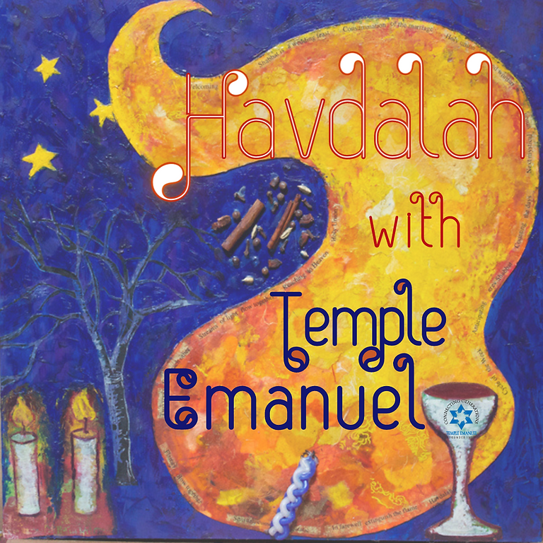 Havdalah with Temple Emanuel