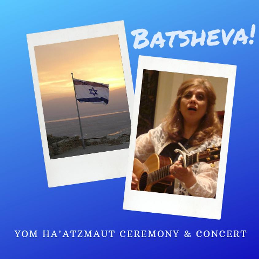 Yom Ha'Atzmaut Ceremony & Concert Featuring Batsheva