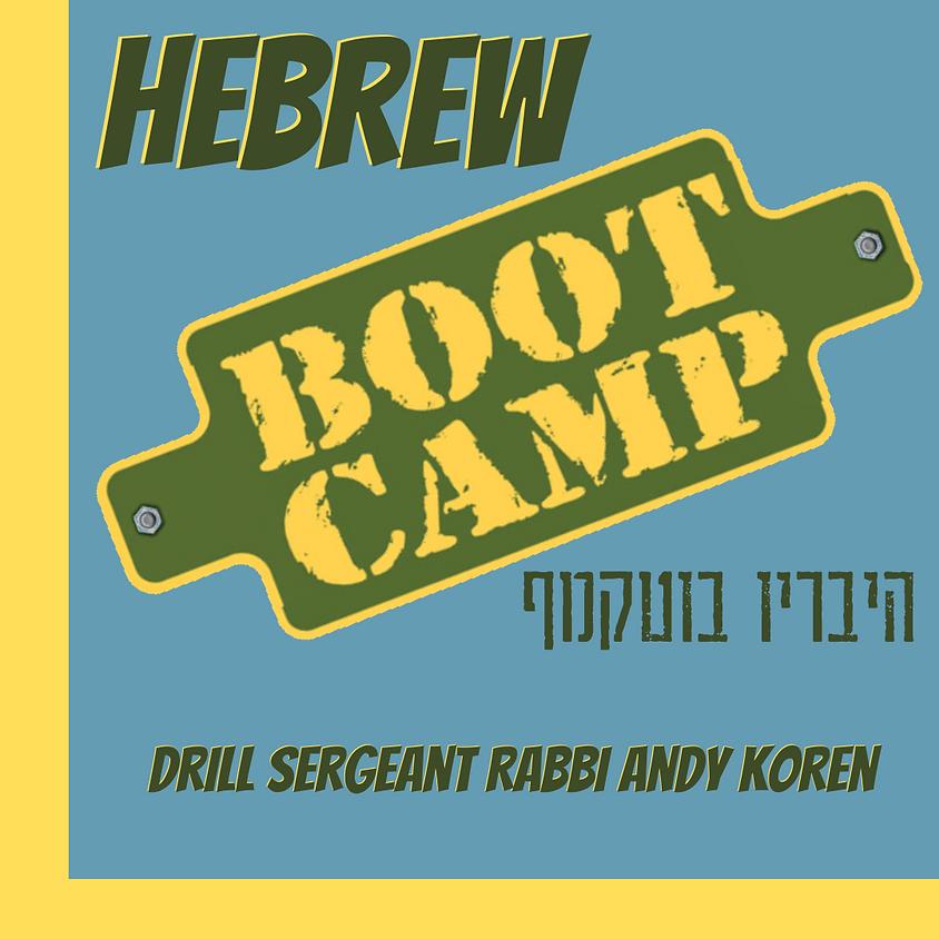 Hebrew Bootcamp