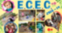 E.C.E.C 2019 (1).png