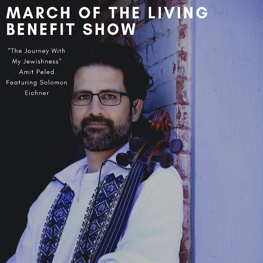 Amit Peled - March of the Living Benefit Show