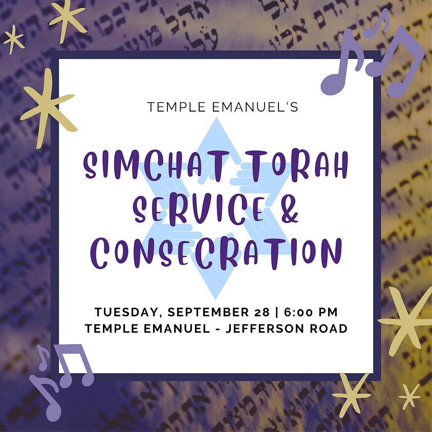 Simchat Torah Service & Consecration