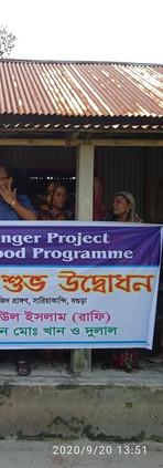 Bogura, Bangladesh