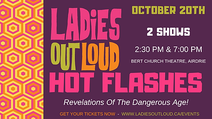 SAVE THE DATE HOT FLASHES FB (3).png