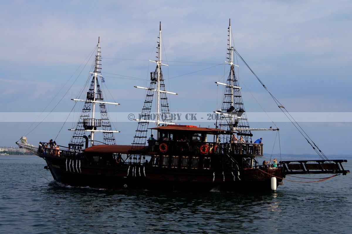 old boat sailing in Aegan Sea.jpg