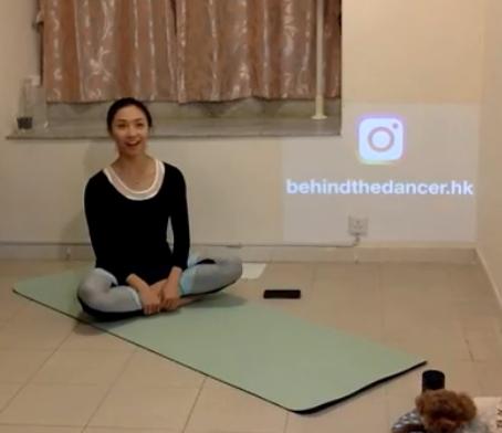 [芭蕾專訪] 網上芭蕾教學趨勢
