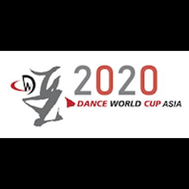 Dance World Cup Asia 舞蹈世界盃