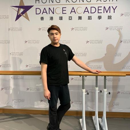 [芭蕾專訪] 疫情下舞蹈學校專訪系列3
