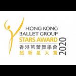 hkbg-staraward2020.png