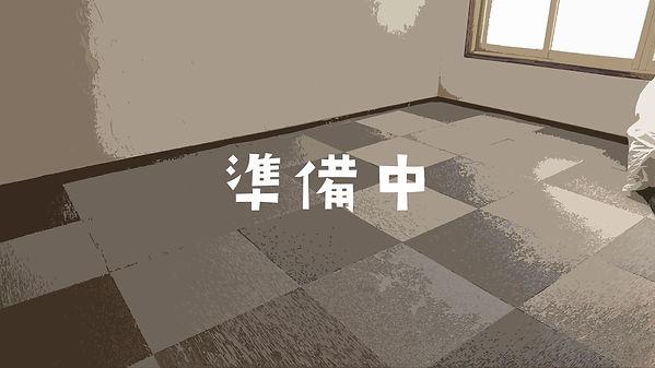2020-01-18 10.52.26.jpg