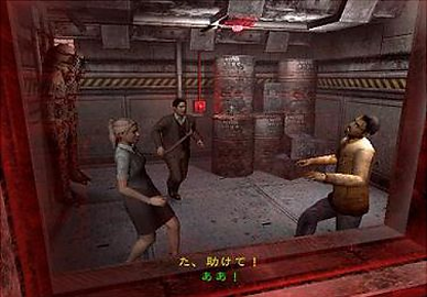resident evil outbreak 1 capcom rgg retrogamegeeks.co.uk retrogaming retro game geeks playstation 2 3 1 4 zombies mila horror ps2 gaming gamers games videogames monsters umbrella