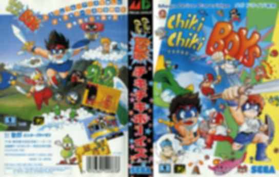chiki chiki boys mega twins sega megadrive genesis review rgg retrogaming retrogamegeeks.co.uk retro game geeks collect data east arcade videogames gamers gaming