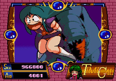 Time Gal Genesis megadrive sega mega cd sega cd rgg retrogamegeeks.co.uk retrogaming retrogames retro america videogames gaming games kids arcade laserdisc anime cartoon
