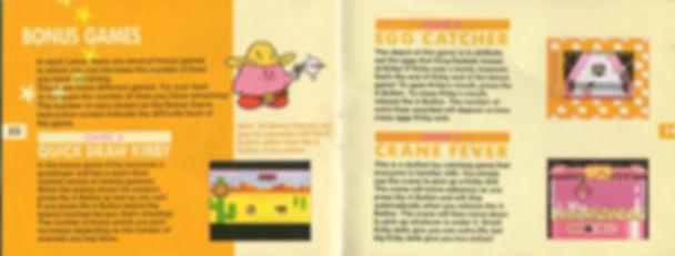 kirby's adventure nes famicom nintendo entertainment system hal laboratory masahiro samurai satoru iwata shigeru miyamoto kirby pink meta knight king dedede rgg retrogamegeeks.co.uk retrogaming videogames gamers gaming games retro game geeks 80s 90s